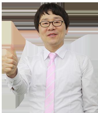 수사/형소법 안태영 교수