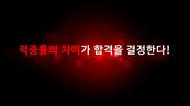 정채영 | 차원이 다르다! 정채영 국어!!