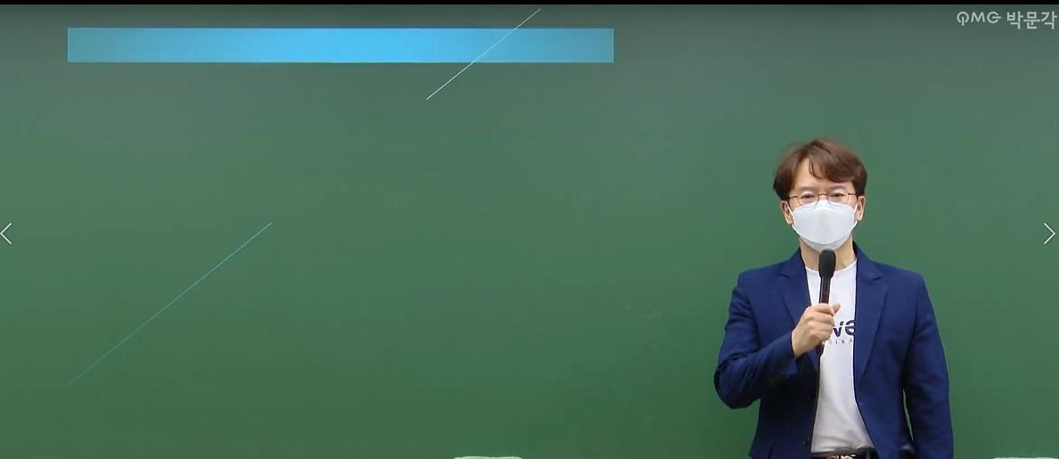 박충신 | 신규입성!! 박충신 교수님의 공부 방법론 및 커리큘럼 영상입니다.