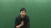 하석훈 | 2016년 하석훈 237 과학 핵심빈출 압축 특강