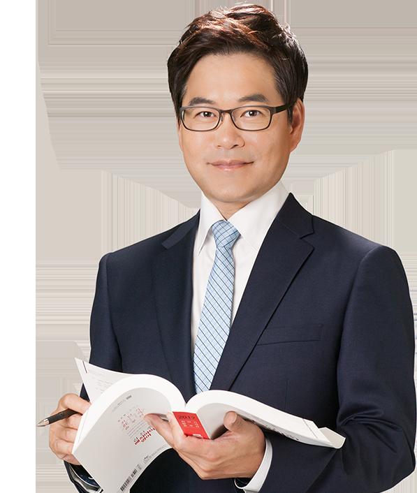 매직아이 영어 김신주교수