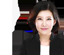 신은미 교수
